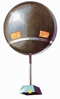 Le 13 novembre 1972 Californie, Rex Piley observa cet objet qui se déplaçait très lentement. Remarqué la ressemblance avec l'ovni de Saint-Bernard de Lacolle, Québec.